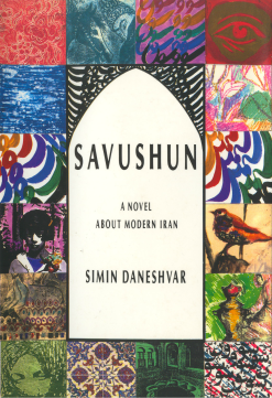 suvashun-1 cover